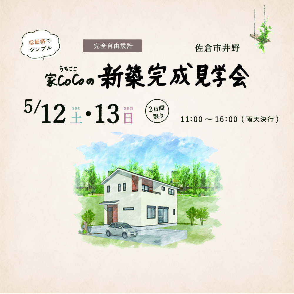 20180512-13_sinchiku_kengakukai_bn