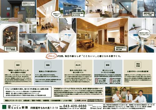 20180915_kengakukai_Msama_2